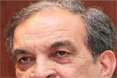 birender singh said involved in joining jjp of parthi nambdar lack of ethics