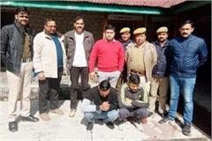 2 smuggler arrested with consignment of hashish