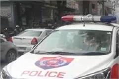 police made firing on the municipal team police arrested accused