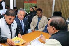 complaint against jalandhar improvement trust in ngt