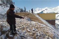 bharmour glacier public works department store destroy
