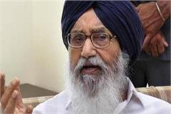case of sedition be registered on sidhu removed from minister post