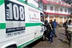 108 ambulance service becomes push start in cm jairam s home district