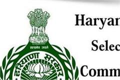 haryana police women constable s result released see here directly