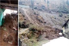 house came in grip of landslide debris entered in bhandal school