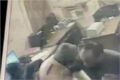 deadly attack on electric employees attack pictures captured in cctv