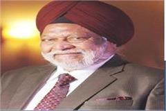 nirmal singh elected president of chief khalsa diwan