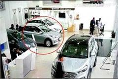 when girl drive the car in showroom know what happened next