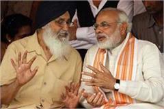 sad bjp changing relationship in punjab