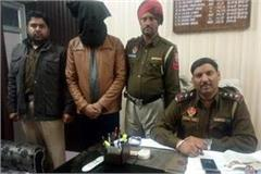 gangster channa on 2 day police remand 18 cases are registered