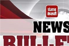 read 10 big news of haryana throughout the day 25 feb