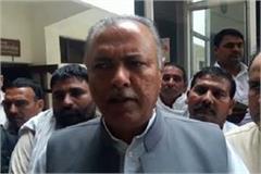 yashpal malik commented on bjp about loksabha elections