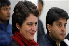 big allegations related to priyanka poisonous liquor on the bjp
