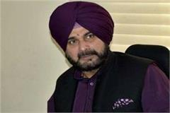 sidhu wrote open letter for indo pak tension