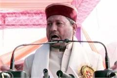 rawat said virbhadra singh going round of the court with stick