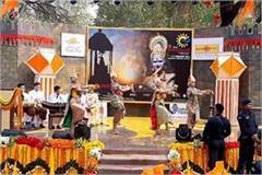 suraj kund fair starts today will continue 17 february