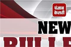 read 10 big news of haryana throughout the day 15 feb