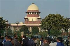 a new twist in the ram temple case suggestion of the constitution bench