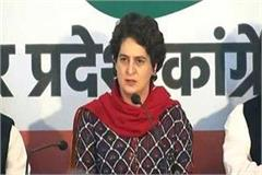 pulwama priyanka gandhi canceled the press conference silence