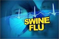 death of 2 woman from swine flu in tmc