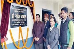 mla rakesh jamwal handed over to millions of crores to paudakothi