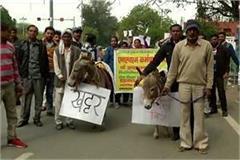 unique protest of the nhm personnel
