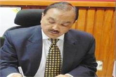 newly appointed deputy commissioner chandra held the post