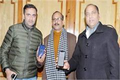 shimla bjp jayaram thakur online contribution