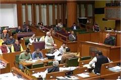 haryana budget session third day