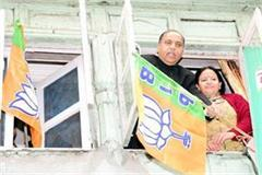 cm jairam launches my family bjp family campaign by flag the party