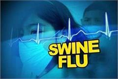death of woman from swine flu