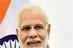 prime minister narendra modi will visit haryana in the first visit of 2019