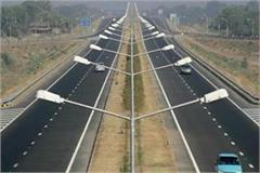 kanpur lucknow expressway will get national highway status
