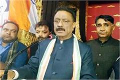kuldeep rathore said bjp don t politics on martyrs