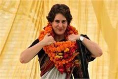 priyanka gandhi to launch 11th lok sabha election campaign
