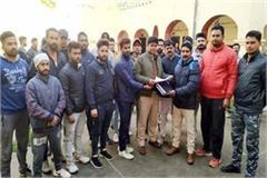 sword of inquiry on narcotics cell team