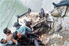 painful incident car fall into 200 feet deep ditch death of 2 3 injured