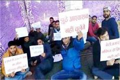 candidates sitting on hunger strike after successive hunger strikes