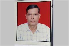 person died in nasha mukti kendra cctv footage