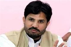 congress mla threatened to protest against his own government