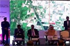 haryana development of orbital rail corridor rail line to be built