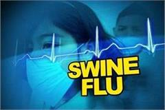 death of child in tanda medical college by swine flu