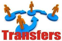 36 tehsildar transfer in revenue department