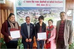 3 students of nauni university won this awards in up