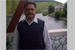 inld ex mla ashok kashyap died from swine flu