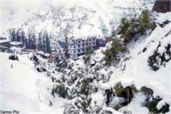 weather changed mood heavy snowfall in 4 districts including lahaul spiti