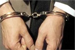 indian technomac scam  cid arrested 2 officials sent on police remand