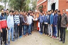 indaura nirat bharti religious feelings allegations