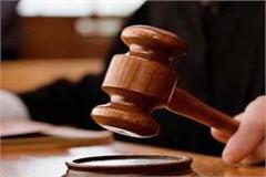 fraud contractor got 7 year imprisonment