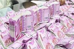 2 foreigners arrested with fake currency of millions in khanna